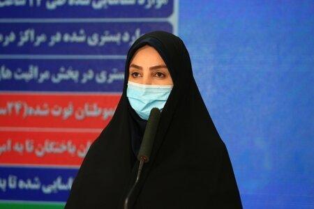 آخرین آمار کرونا در ایران ، شناسایی 2133 بیمار کرونایی